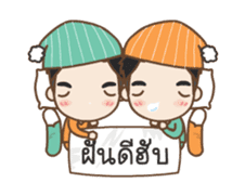 Cheeno & Chone Twin Boys sticker #14997327