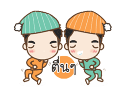 Cheeno & Chone Twin Boys sticker #14997328