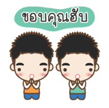 Cheeno & Chone Twin Boys sticker #14997329