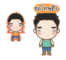 Cheeno & Chone Twin Boys sticker #14997339