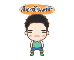 Cheeno & Chone Twin Boys sticker #14997340