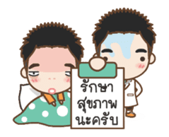 Cheeno & Chone Twin Boys sticker #14997342