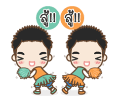Cheeno & Chone Twin Boys sticker #14997343