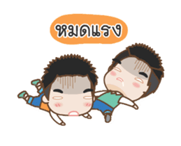 Cheeno & Chone Twin Boys sticker #14997348