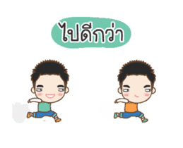 Cheeno & Chone Twin Boys sticker #14997349
