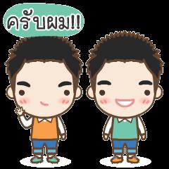Cheeno & Chone Twin Boys