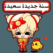 สติ๊กเกอร์ไลน์ PPC animated stickers 2017 (Arabic)