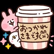 สติ๊กเกอร์ไลน์ Kanahei's Greeting Stickers