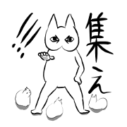 สติ๊กเกอร์ไลน์ kawaii jpn cat
