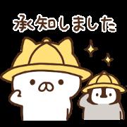 สติ๊กเกอร์ไลน์ Penguin and Cat Days Greeting Stickers