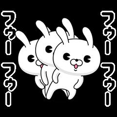 It moves! Rabbit DX 1