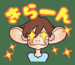 yaputaro sticker #15002898