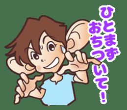yaputaro sticker #15002899
