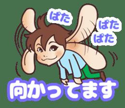 yaputaro sticker #15002903