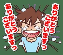 yaputaro sticker #15002905