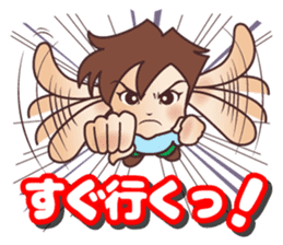yaputaro sticker #15002908