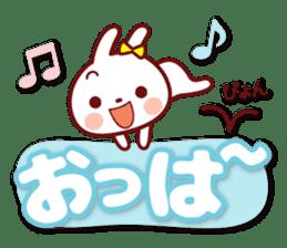 USAPYON[The big character] sticker #15004302