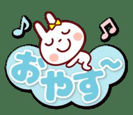 USAPYON[The big character] sticker #15004303