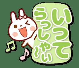 USAPYON[The big character] sticker #15004307