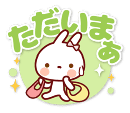 USAPYON[The big character] sticker #15004309
