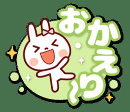 USAPYON[The big character] sticker #15004310
