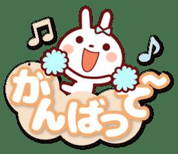 USAPYON[The big character] sticker #15004311
