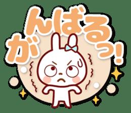 USAPYON[The big character] sticker #15004312