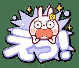 USAPYON[The big character] sticker #15004314