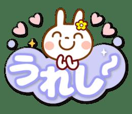USAPYON[The big character] sticker #15004316