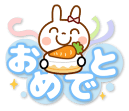 USAPYON[The big character] sticker #15004318