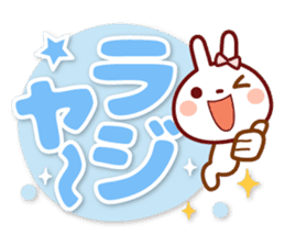 USAPYON[The big character] sticker #15004319