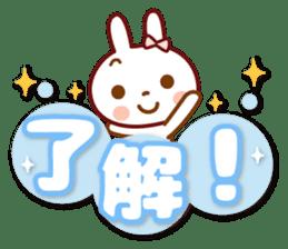 USAPYON[The big character] sticker #15004320