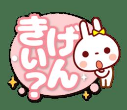 USAPYON[The big character] sticker #15004322