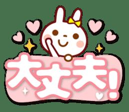 USAPYON[The big character] sticker #15004323