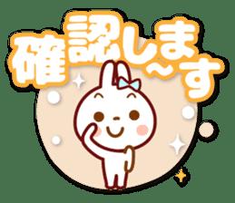 USAPYON[The big character] sticker #15004326
