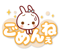 USAPYON[The big character] sticker #15004329