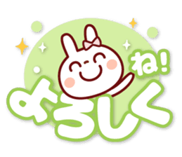 USAPYON[The big character] sticker #15004330