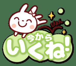 USAPYON[The big character] sticker #15004331