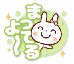 USAPYON[The big character] sticker #15004333