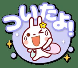 USAPYON[The big character] sticker #15004334
