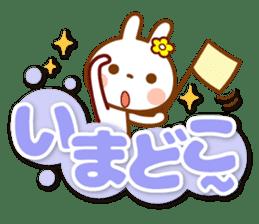 USAPYON[The big character] sticker #15004335