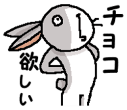 I'm gray rabbit ! 5 (Love is all) sticker #15006294