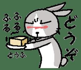 I'm gray rabbit ! 5 (Love is all) sticker #15006295