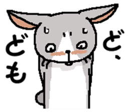 I'm gray rabbit ! 5 (Love is all) sticker #15006296