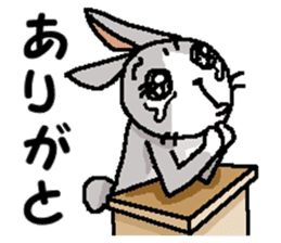 I'm gray rabbit ! 5 (Love is all) sticker #15006298