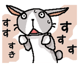 I'm gray rabbit ! 5 (Love is all) sticker #15006299
