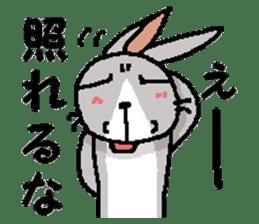 I'm gray rabbit ! 5 (Love is all) sticker #15006310