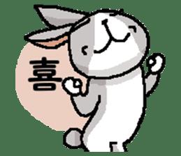 I'm gray rabbit ! 5 (Love is all) sticker #15006317