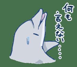 IRURUKA Sticker sticker #15007860