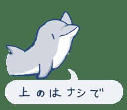IRURUKA Sticker sticker #15007877